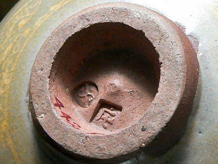 Base of bowl - Hamada Shoji and Bernard Leach Pottery marks