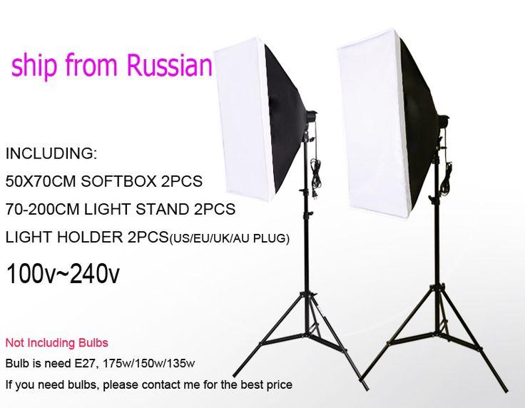 >> Click to Buy << Ship From Russian single lamp softbox photo light softbox set photographic equipment Photo Studio light stand kit tripod kit #Affiliate