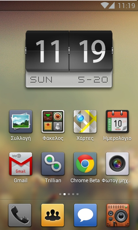 """""""MIUI, or is it?"""" on MyColorscreen.com"""
