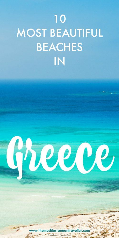 the 10 most beautiful beaches in greece greek islands pinterest rh pinterest com