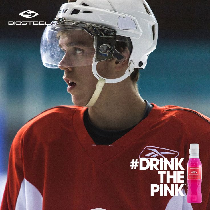 Good luck to #TeamBioSteel's Connor McDavid at World Junior hockey camp starting today!