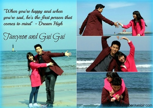 Taecyeon & Gui Gu ♥ We Got Married: Global Edition