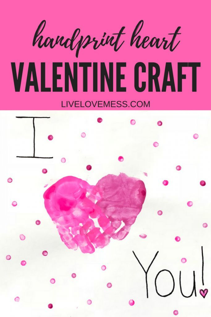 handprint heart craft 293 best s day activities images on 2152