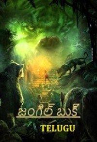 The Jungle Book 2016 Telugu Dubbed Full Movie Online Watch HD