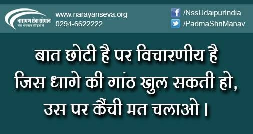 Kishore Kumar - Google+
