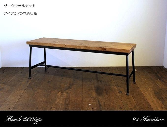 【楽天市場】アイアンベンチ 木製ベンチ ダイニングテーブル 椅子 チェアー カフェテーブル コーヒーテーブル:9's Furniture