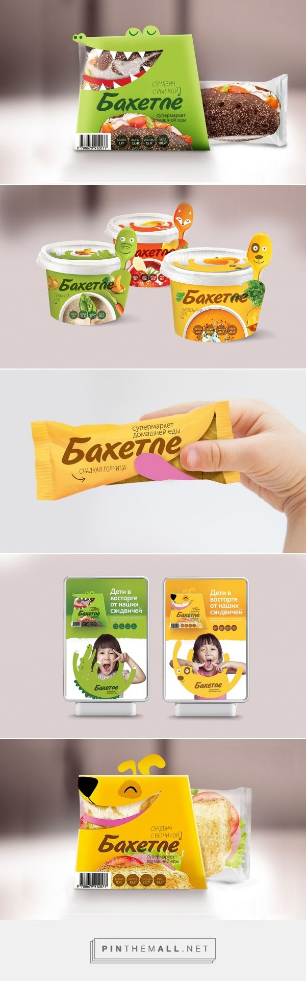 Bahetle takeaway concept packaging design by dasha romanova russia http