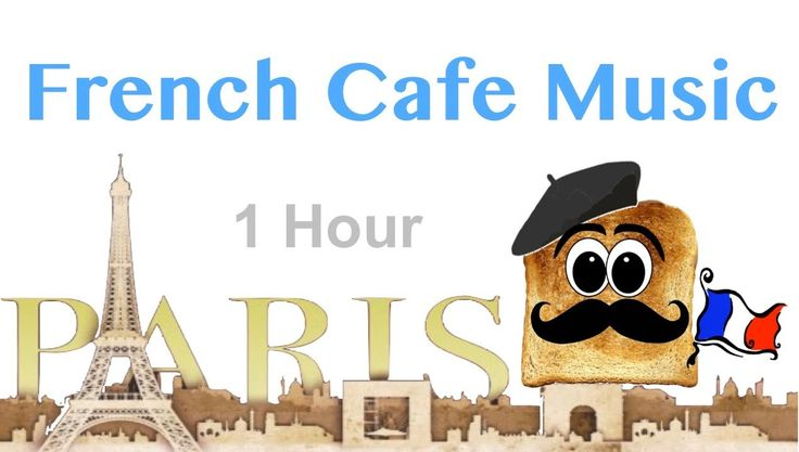 French Music in French Cafe: Best of French Cafe Music (French Cafe Acco...