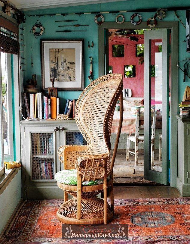 Кресло Peacock, кресло Павлин, Знаменитое кресло из ротанга, дизайнерское кресло из ротанга, красивое кресло из ротанга