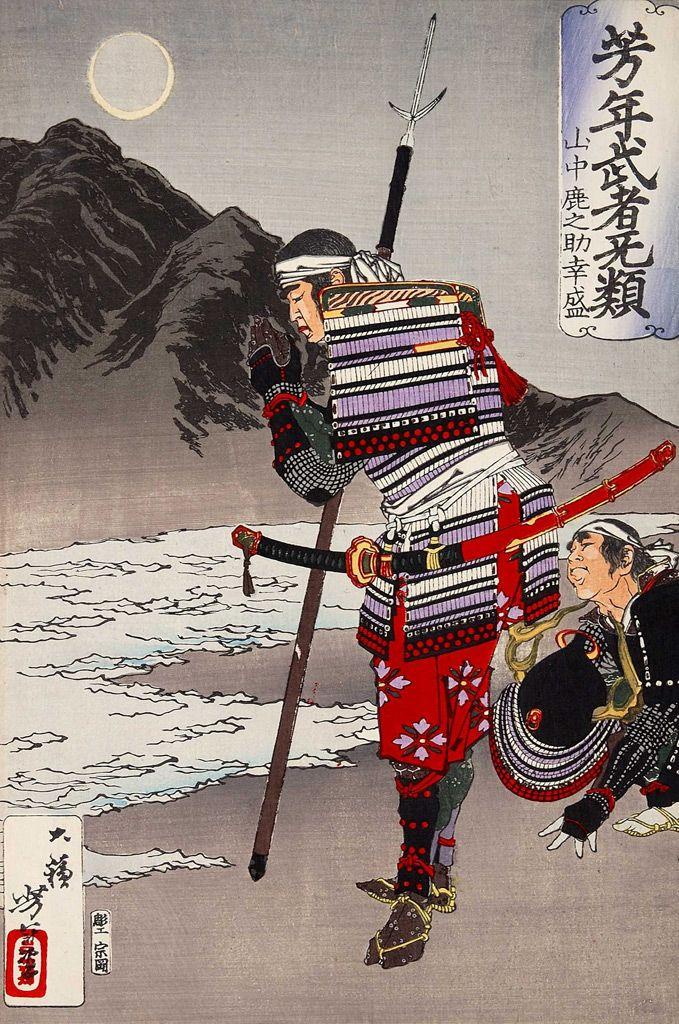BY TSUKIOKA YOSHITOSHI..........SOURCE SHOGUNCHINDONCHANNEL.TUMBLR.COM........