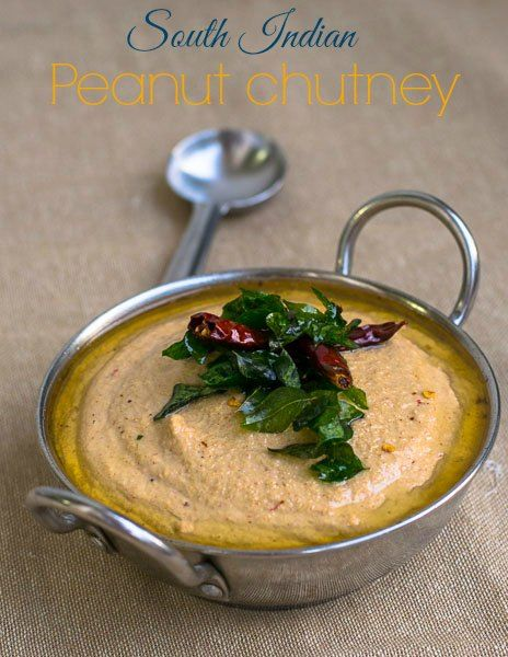 Peanut Chutney – kannamma cooks