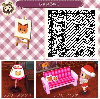I want to have a kitty cat pattern in my house my for Modern house acnl