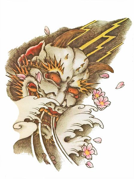 Traditional japanese demon