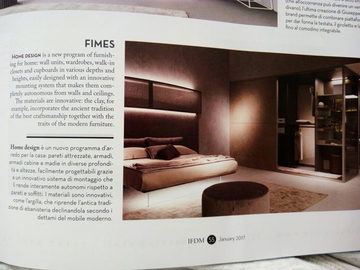 Il Foglio del Mobile, IFDM January 2017. #bed #nightstand #bedroom #closet #slidingdoors #leafdoors #interiordesign #design #modern #contemporary #madeinitaly #salonedelmobile #fieradelmobile #isaloni #fieramilano #luxury #glamour #artdeco #fimes #dresser #tvunit #sofa #mirror #silver #gold #leather #glossy #swarovski #fimeshomedesign #homedesign #clay #bookcase #walkingcloset #cornerbed #coplanar #leather #wood #upolsteredbed #casadecor #casadecormadrid #IFDM