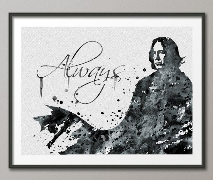 Severus Snape Harry Potter Watercolor illustrations by CocoMilla