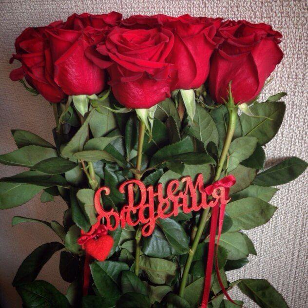 15 Голландских роз 110см и декоративное поздравление