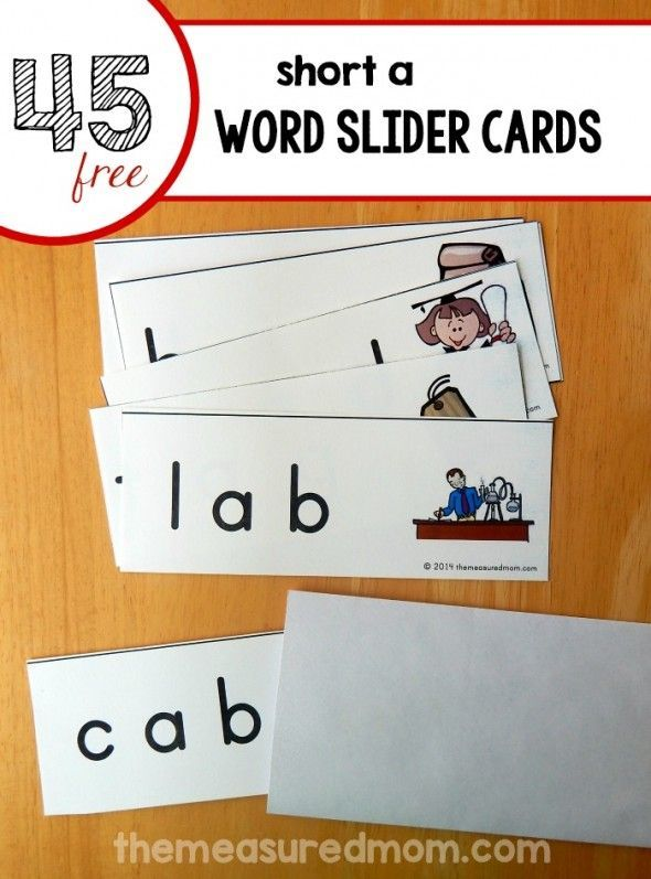 I love these word sliders for teaching kids to read short a words!