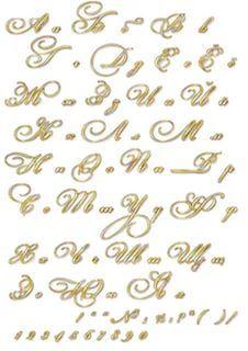 каллиграфия русский алфавит: 17 тыс изображений найдено в Яндекс.Картинках