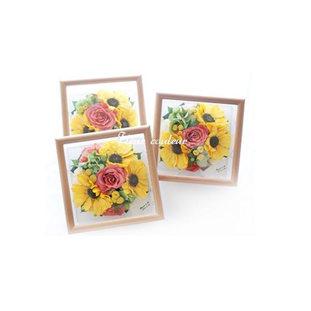 ひまわりのブーケの保存加工を承りました♡プチサイズに3シェアでデザインしています。ひとつは新郎新婦さまのお手元に、ふたつは両家ご両親さまへ感謝のギフトとして☆前撮り用ブーケを加工して結婚式当日にお渡しされる花嫁さまも!お写真と同じブーケのお花がお手元に残る・・・いいアイデアですね☆  #ブーケ保存#アフターブーケ#結婚式準備#結婚準備#プレ花嫁#サマーウェディング#2016夏婚#7月挙式#8月挙式#9月挙式#ウェディン�%8