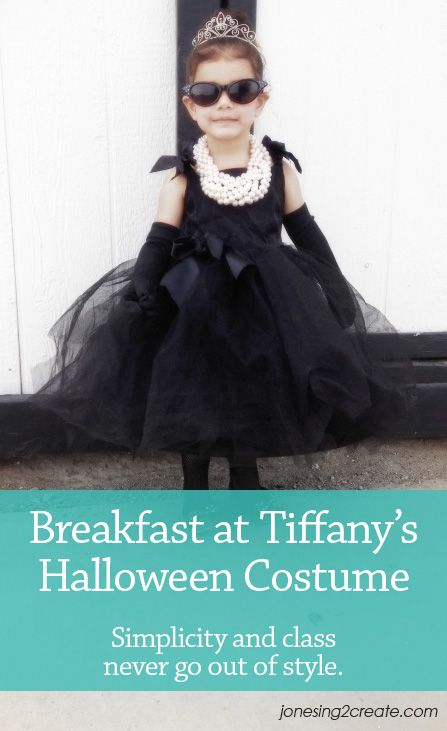 Totally in love with this Breakfast at Tiffany's Halloween Costume!