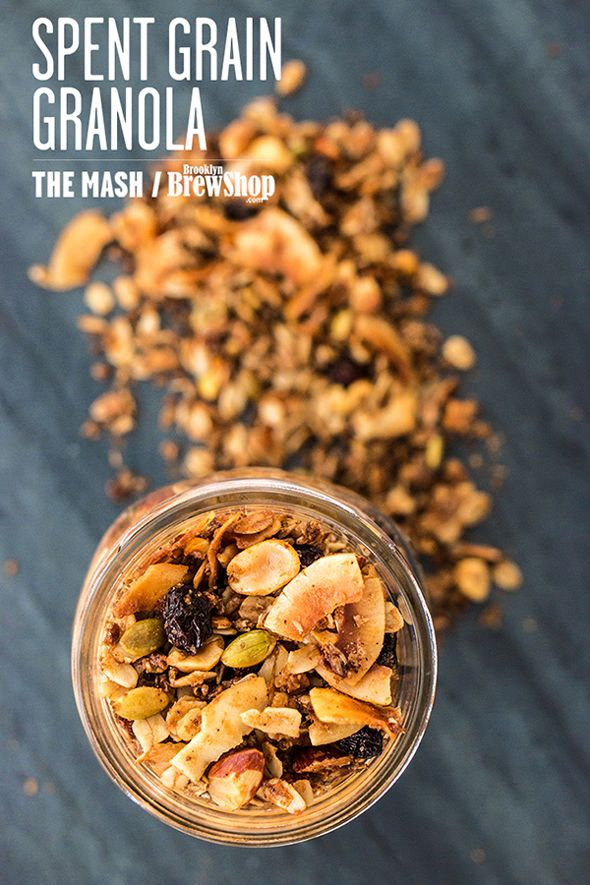 This spiced oven-baked granola uses spent grain, rolled oats, nuts, seeds and coconut flakes (along with some maple syrup and brown sugar for sweetness). #SpentGrainChef