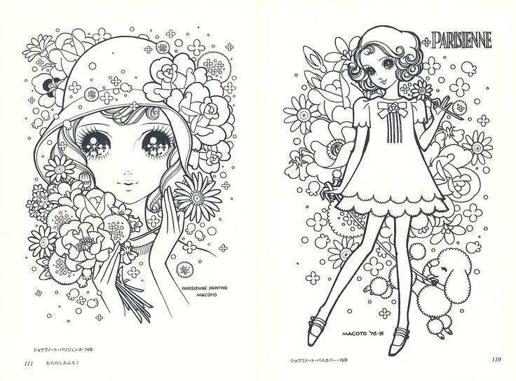 takahashi macoto coloring pages - photo#8