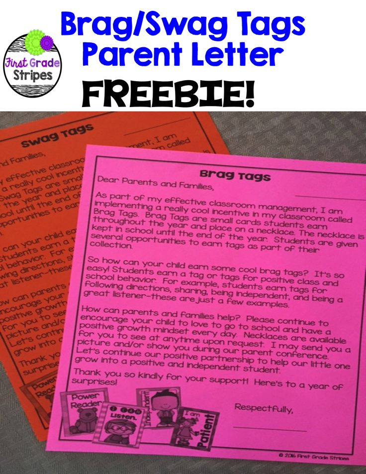 FREE letter to parents explaining brag/swag tags in the classroom.