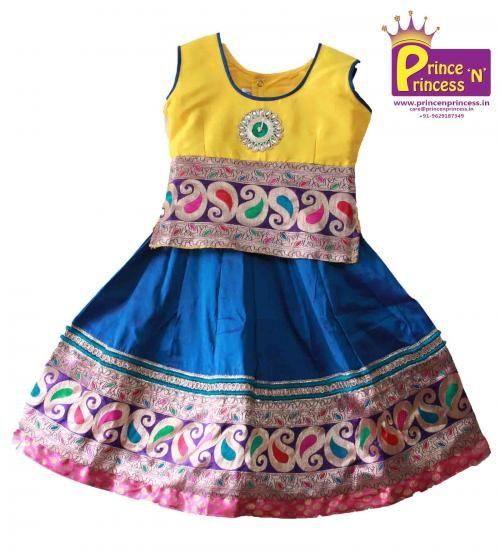 BUY Kids Pattu Pavadai Online @ www.princenprince... .. Pattu Pavadai South India's Traditional wear..www.princenprince... #kids #choli #pattu #pavadai #girls #silk #traditional #designer #creative #indian #lehenga #kidswear #skirt #trendy #children #clothes #new #stylish #dresses #partywear #apparel #fashion #readymade #girl #dress #langa #voni