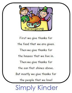 Simply Kinder: Thanksgiving Poem Freebies