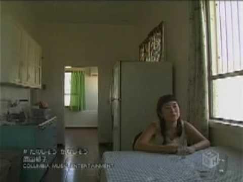 原田郁子 - たのしそう かなしそう