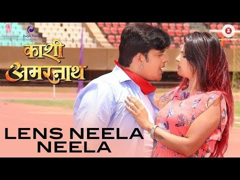 Lens Neela Neela - Ravi Kishan   Kashi Amarnath - Latest Bhojpuri Movies, Trailers, Audio & Video Songs - Bhojpuri Gallery