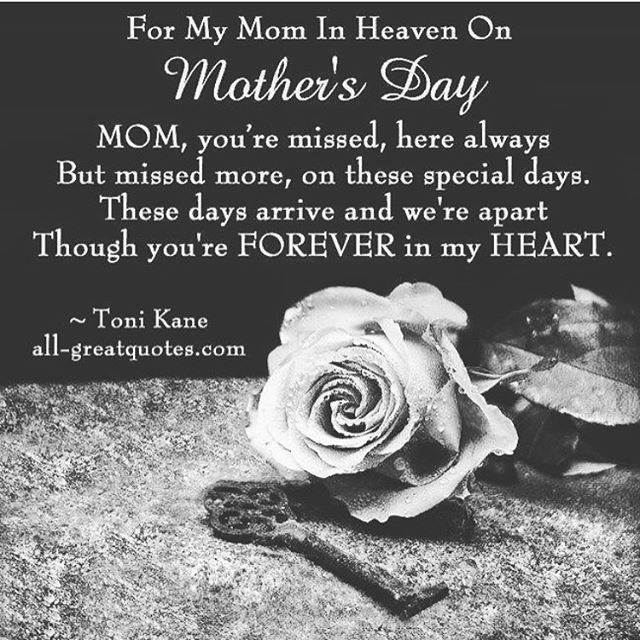 Happy Mothers Day to my mom in Heaven ❤️#mothersdayinheaven #mothersinheaven #mothersday #mother #mom #love #family #missher