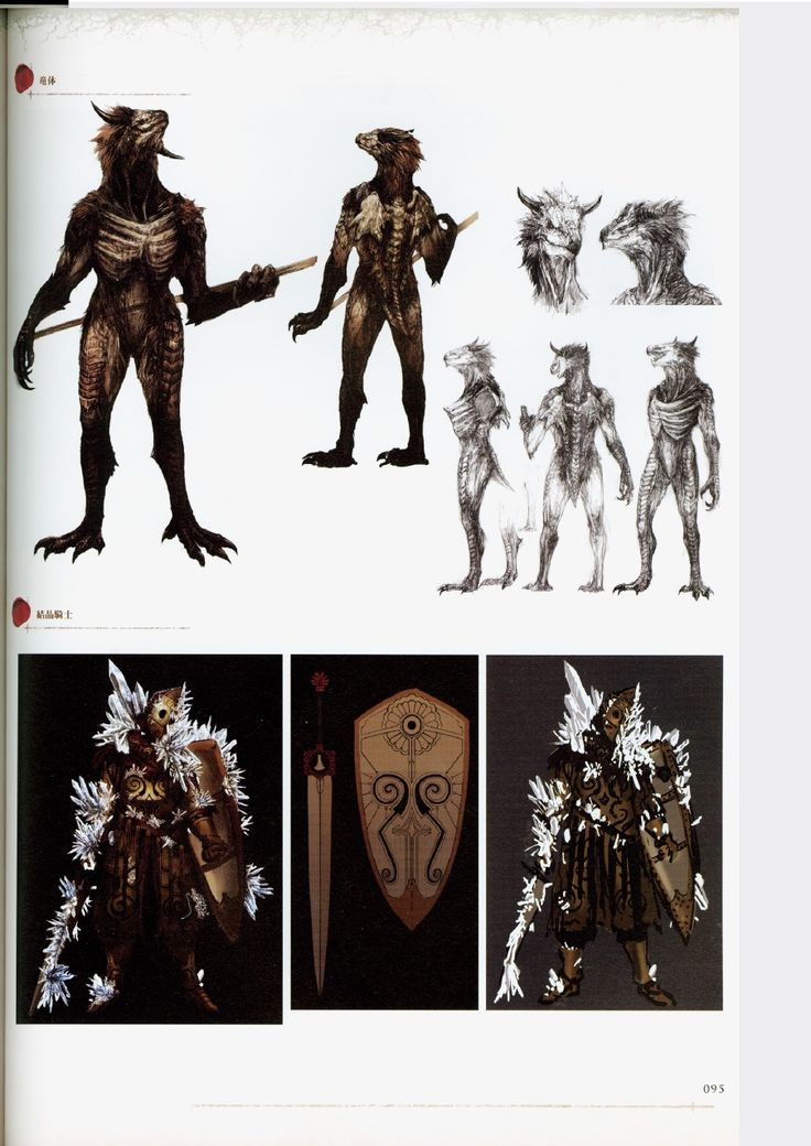 Character Design Dark Souls 3 : Best images about dark souls on pinterest armors