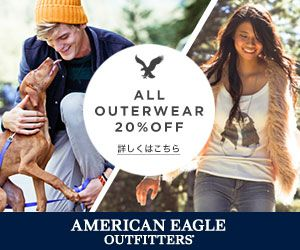 AMERICAN EAGLE OUTFITTERS 300×250