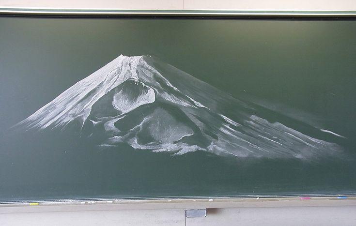 karatahta sanati resim yarisma tebesir japonya 3