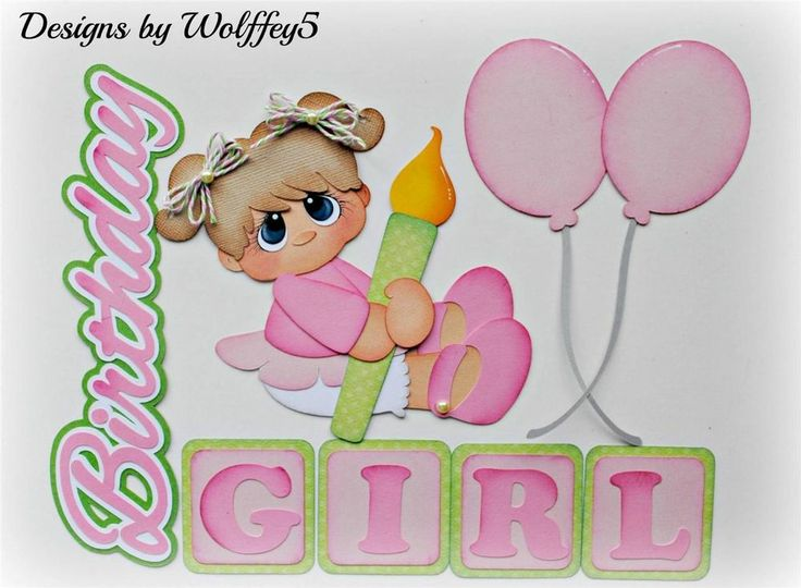 ELITE4U BIRTHDAY GIRL paper piecing premade scrapbook page album border WOLFFEY5