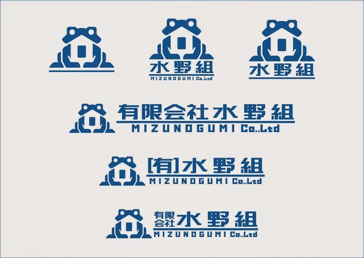 ロゴデザイン logo  日本語 蛙 家