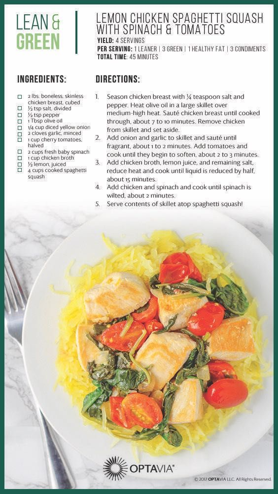 Lemon Chicken Spaghetti Squash With Spinach Amp Tomatoes In 2019 Lean Green Meals Lean Meals