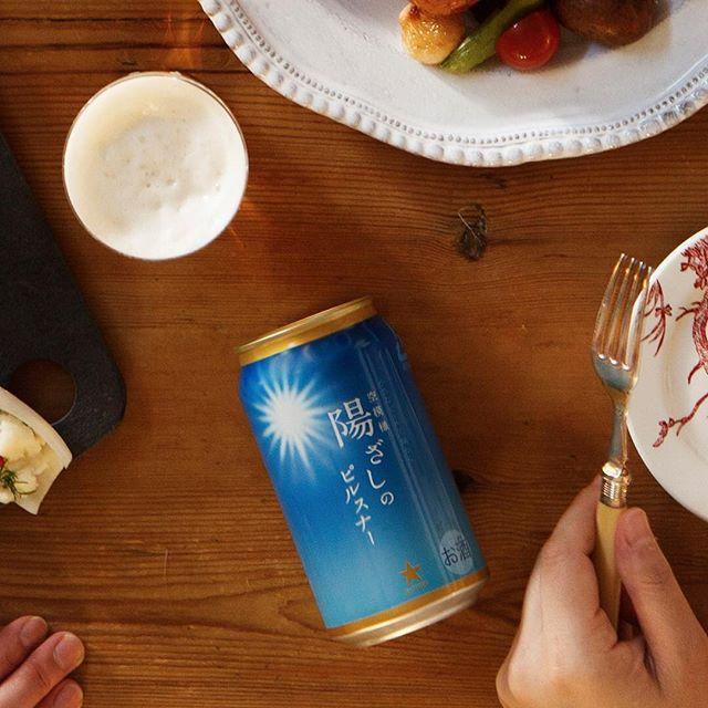 . 心地よく日常に溶け込むビール #空模様 気の置けない仲間とのホームパーティーにはビールはかかせませんよね。 空模様でとっておきのおもてなし。 . 太陽のように鮮やかな切れ味の #陽ざしのピルスナー はビール好きのあなたへ。 商品詳細は @soramoyo_sapporobeer からご覧ください。 . #サッポロビール #SAPPOROBEER #BEER #ビール #クラフトビール #craftbeer #ビール部 #丁寧な暮らし #暮らし #週末野心 #昼飲み #ランチ #lunch #ブランチ #food #foodpic #instafood #おうちごはん #おもてなし #うつわ #キナリノ #KURASHIRU #ホームパーティー #パーティー #ブルスケッタ #テーブルセッティング #テーブルコーディネート #テーブルウェア