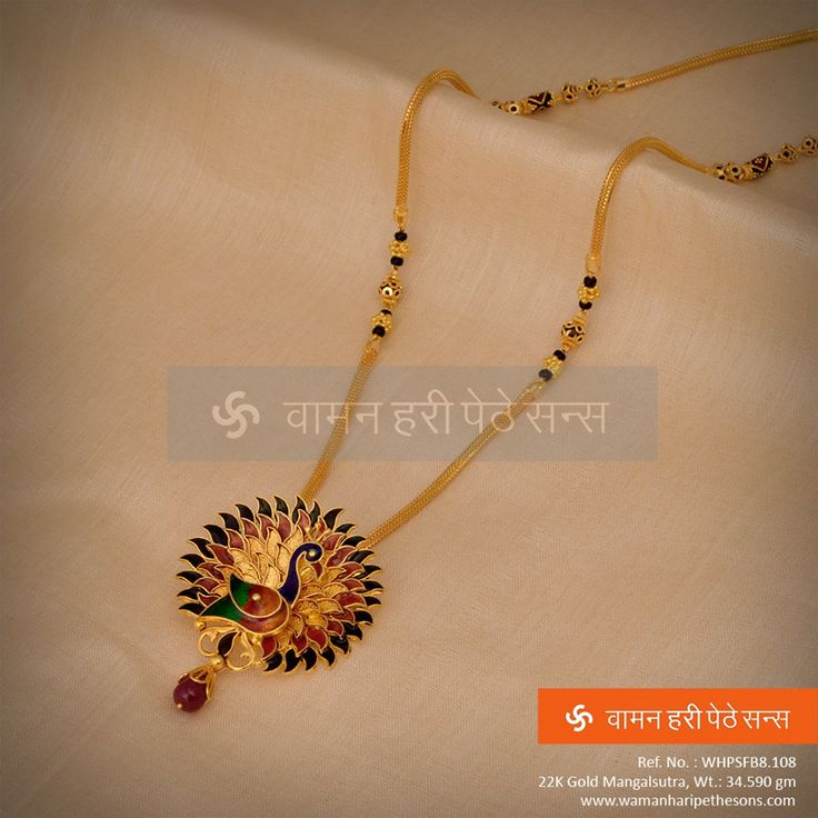 #Amazingly #Beautiful #Mangalsutra from our #Collection of #Jewelry