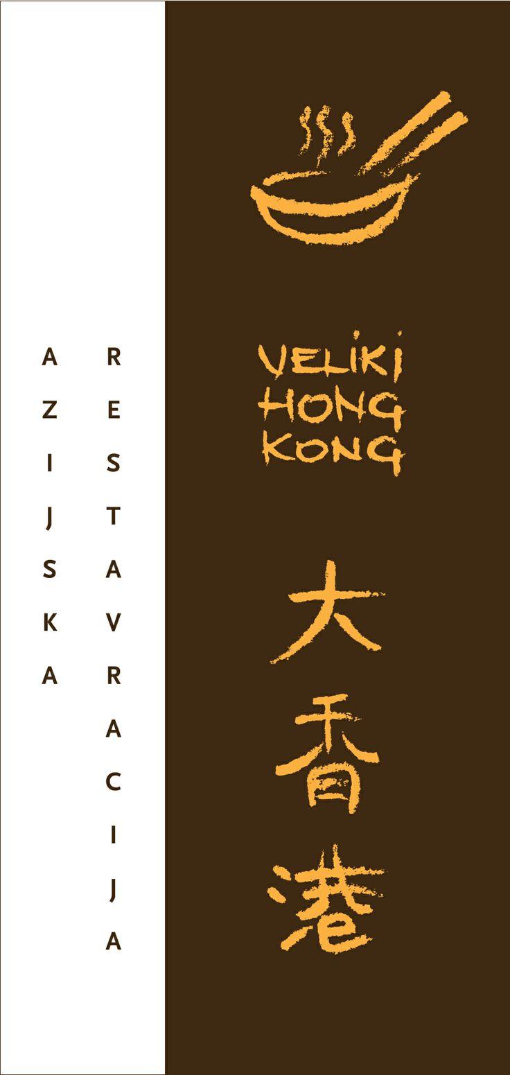 asian restaurant logo