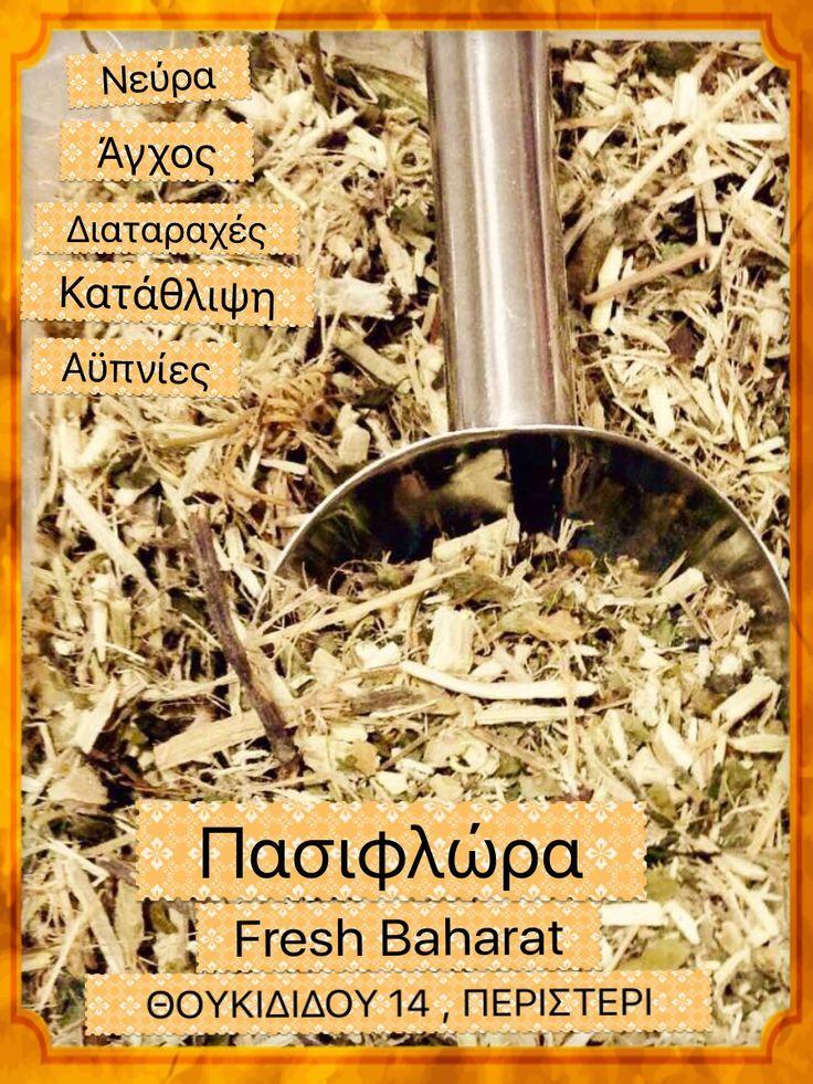 Passiflora - Πασιφλώρα ( Ρολογιά ) στο Κατάστημα fresh Baharat άγχος, η μελαγχολία, η υπερένταση και η υπερβολική νευρικότητα. Βράζετε 2-5γρ. βοτάνου ανά κούπα , για 10-15 λεπτά σε νερό . μπορείτε να καταναλώνετε μέχρι 3 κούπες την ημέρα (πρωί,...