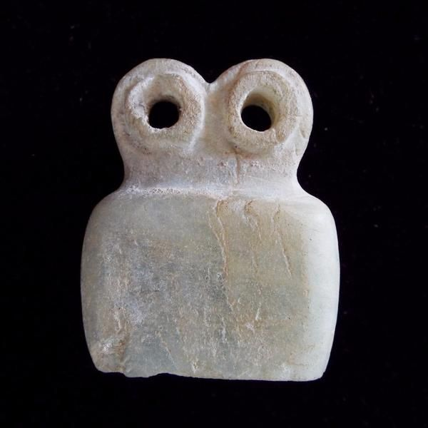 Tell Brak Eye Idol, 3rd-4th Millennium BC