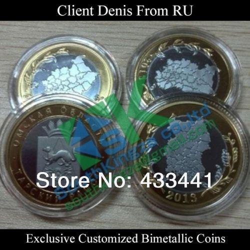 Как Обычай биметаллические монеты, из России, добро пожаловать настроить аналогичные МОНЕТЫ (как: Россия завивки/чеченская/Yammal монета)
