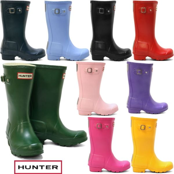 Hunter Rain Boots: Cute Way for Mom & Kid to Match