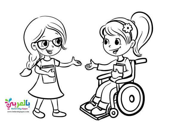 رسومات للتلوين عن ذوي الاحتياجات الخاصة بالعربي نتعلم Anime Style Drawings Art