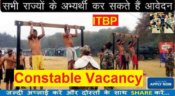 ITBP SPORTS QUOTA RECRUITMENT 2016 APPLY FOR 104 CONSTABLE POSTS, Indo Tibetan Border Police Force 104 Vacancies for Constables Posts, ITBP Jobs 2016 for 104 Constable GD Posts, ITBP Recruitment 2016 Apply for 104 Constable Posts,  ITBP Recruitment 2016-17, 104 Constable/GD Posts, Indo Tibetan Border Police Recruitment 2016 for 104 Posts, ITBP Recruitment 2017 - 104 Sports Quota Constable GD Posts