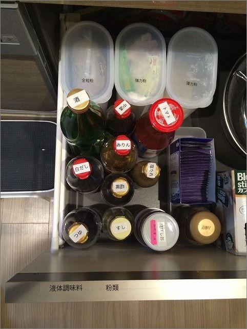 【 液体調味料のボトルにひと工夫 】 : 片付けたくなる部屋づくり