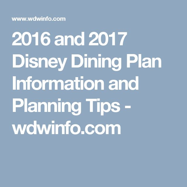 2016 and 2017 Disney Dining Plan Information and Planning Tips - wdwinfo.com