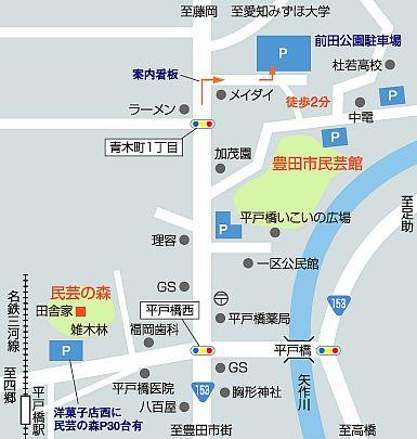 豊田市民芸館